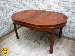 中国家具 花梨 カリン材 無垢材 伸長式 ダイニングテーブル ●