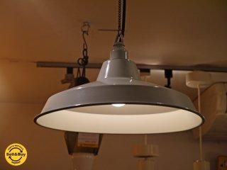 スタンダードトレード STANDARD TRADE マックスレイ maxray ペンダントランプ PLP-01B ホーロー ライトグレー 照明 ライト ■