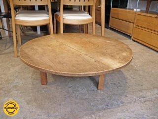 ジャパンビンテージ Japan Vintage 古い木味のローテーブル ちゃぶ台 円型 ラウンド 昭和 レトロ ■