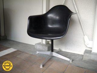 ハーマンミラー HermanMiller アームシェルチェア 現行FRP製 程度良好 ブラックシェル 70's ビンテージ 昇降・回転式 コントラクトベース PSC C&R. イームズ 名作 ◇