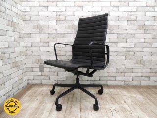 ハーマンミラー HermanMiller アルミナムグループ エグゼクティブチェア C&R. イームズ  ハイバック  高級本革シート×グラファイトカラー仕様 定価:¥324,000- ◇