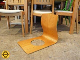 天童木工 TENDO 座椅子 ケヤキ プライウッド 藤森健次 ■