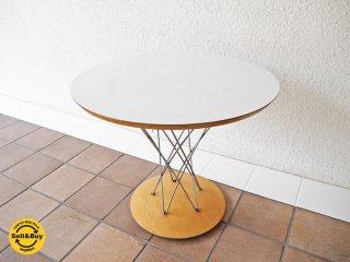 モダニカ MODERNICA イサム・ノグチ 廃盤 希少 サイクロンエンドテーブル Cyclone End Table 正規品 ミッドセンチュリー MoMA サイドテーブル コーヒーテーブル ◇