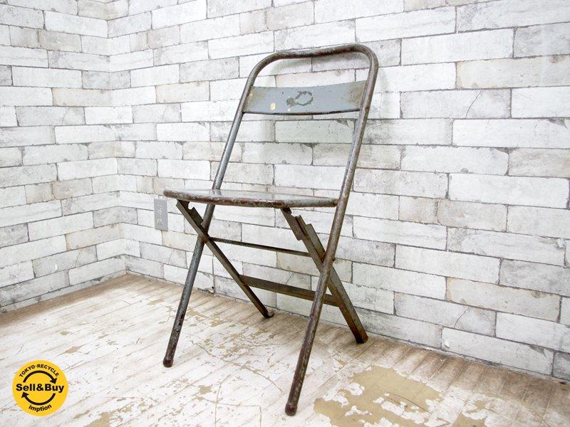 ビンテージ スチール製 フォールディング チェア 折り畳み椅子 インダストリアル A ●