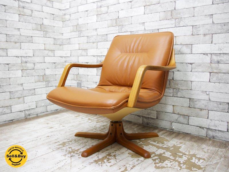 ベルグ ファニチャー BERG Furniture PERU Classic ローバックチェア ラウンジチェア 本革 チーク材フレーム デンマーク 北欧家具 定価約36万円 ●