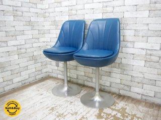 ビンテージ vintage カフェチェア / カウンターチェア ラッパ脚 レトロスタイル ミッドセンチュリー 2脚セット ●