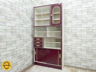 ビンテージ vintage レトロポップ カップボード / 食器棚 60's A ●