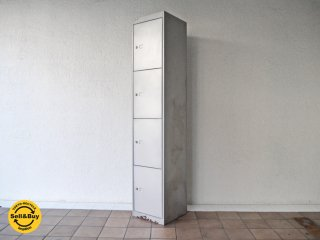ビスレー BISLEY ベーシック BASIC 4段 キャビネット ロッカー 廃盤サイズ 鍵付 シルバー ◇