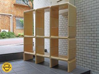 Directional Furniture ウンボ UMBO シェルフユニット 13パーツ ケイ・ルロイ・ラグルス スペースエイジ ビンテージ ■
