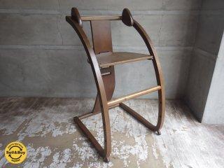 シン Shin イーチェア e-chair こげ茶 取扱説明書付き 佐々木敏光デザイン ♪