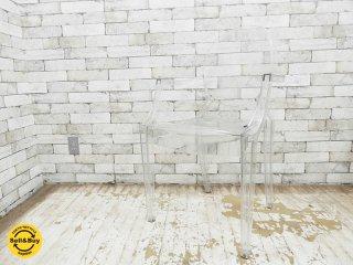 フィリップ・スタルク ルイゴースト Louis Ghost スタッキング アームチェア イタリア製 リプロダクト品 ●