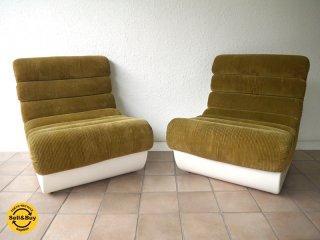アルフレックス arflex レインボーチェア Rainbow Chair ×2脚セット ラウンジチェア ソファ スペースエイジ ミッドセンチュリー イタリアモダン  激レア 70's ビンテージ ◇