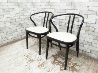 秋田木工 akimoku ダイニングアームチェア No.503 ブラック 食卓椅子 2脚セット IDC大塚家具取扱 A ●
