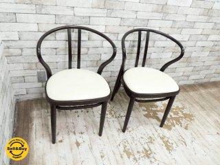 秋田木工 akimoku ダイニングアームチェア No.503 ブラック 食卓椅子 2脚セット IDC大塚家具取扱 B ●