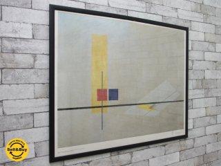 """ラースロー・モホリ=ナジ Laszlo Moholy-Nagy KONSTRUKTION """"Z1"""" ポスター 額装 バウハウス Bauhaus ドイツ ●"""