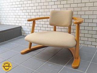 無限工房 福竹産業 かに座 座椅子 ローチェア バリアフリーチェア ベージュ 光野有次 美品 ■