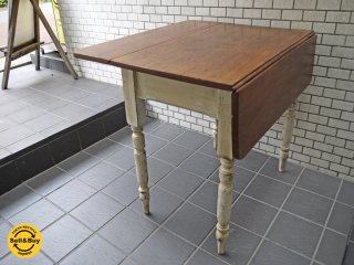 フランス アンティーク バタフライテーブル 伸長式ダイニングテーブル 古材 ペイント ビンテージ ■
