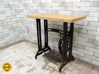 無垢材天板 × ビンテージブラザーミシン脚 テーブル デスク BROTHER 脚踏み リメイク 工業系 インダストリアル ●