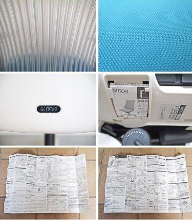 イトーキ ITOKI エフチェア fチェア アーム等フル装備 S.ブルー 定価 約9万円 デスクチェア ワークチェア オフィスチェア ◇
