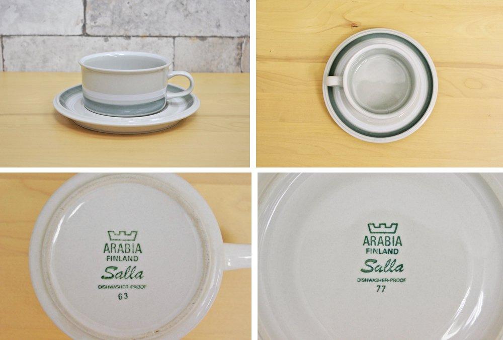 アラビア ARABIA サーラ Salla カップ&ソーサー C & S ウラ ・ プロコッペ デザイン ビンテージ A ●