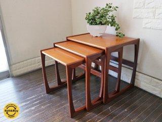 エベネゼル・グーム Ebenezer Gomme ジープラン G-PLAN ネストテーブル チーク材 英国 ヴィンテージ テーブル ◎