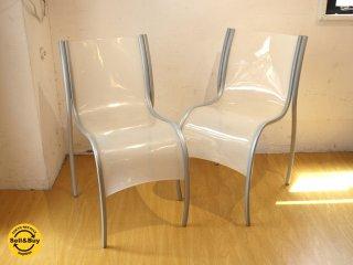 カルテル kartell スタッキングチェア Stacking chair 2脚セット ロン・アラッド Ron Arad FPE イタリア ★