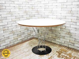 イサムノグチ サイクロンテーブル ダイニングテーブル リプロダクト ミッドセンチュリー Φ105cm ●