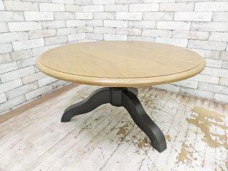インテリアズ INTERIOR'S カフェテーブル ラウンド フレンチカントリー ●