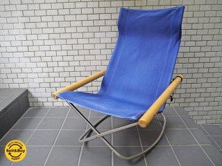 ニーチェア Nychair X ロッキング ブルー 新居 猛 折畳み椅子 ラウンジ フォールディングチェア グットデザイン賞 ■