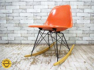 ハーマンミラー Herman Miller 2nd ビンテージ サイドシェルチェア ロッカーベース オレンジ イームズ ミッドセンチュリー ●