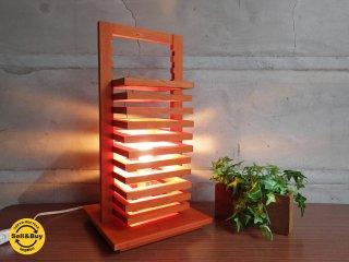 フレイムス Frames ヒキダシ hikidashi フロアスタンド 間接照明 ライトブラウン 北欧スタイル ♪