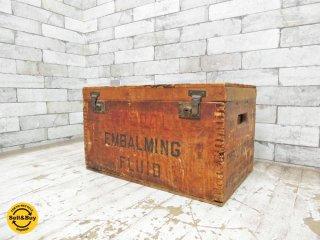 USビンテージ ウッドボックス 木箱 蓋付き インダストリアルスタイル ●