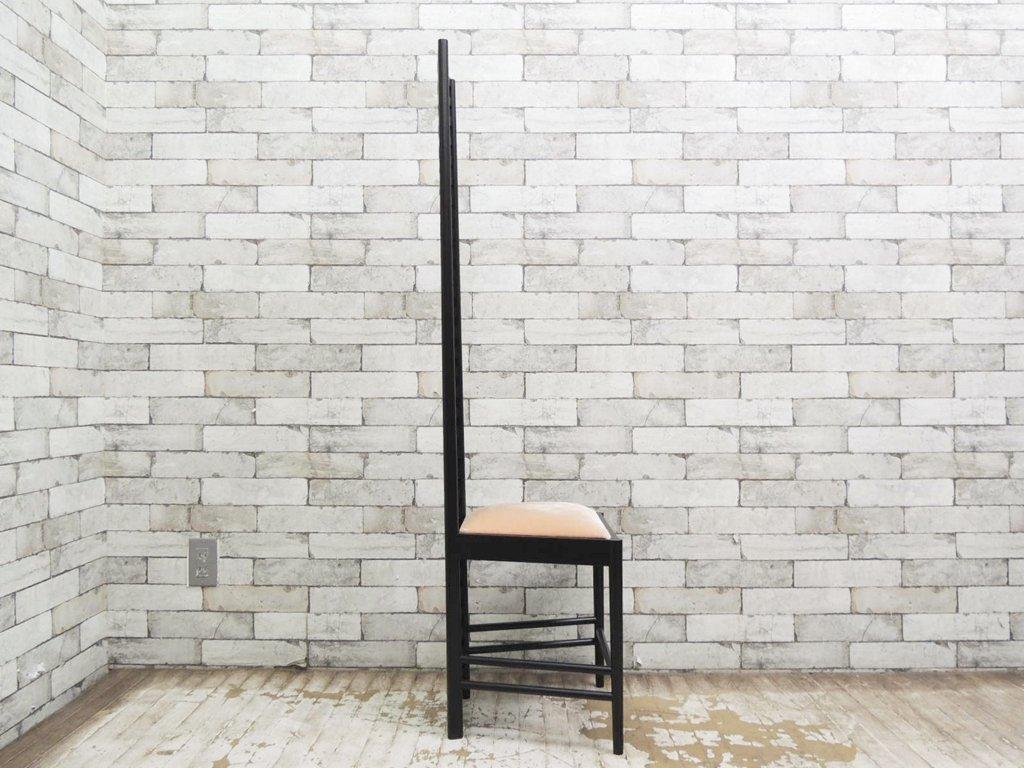 カッシーナ Cassina ヒルハウスチェア HILL HOUSE chair ラダーバックチェア チャールズ・レニー・マッキントッシュ Charles Rennie Mackintosh●