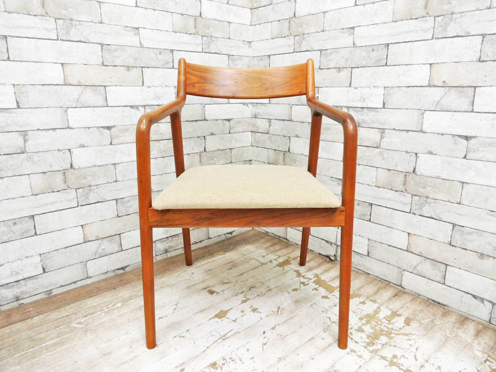 宮崎椅子製作所 ぺぺ pepe アームチェア ダイニングチェア ウォールナット材 村澤一晃 A 定価¥56,800- ●