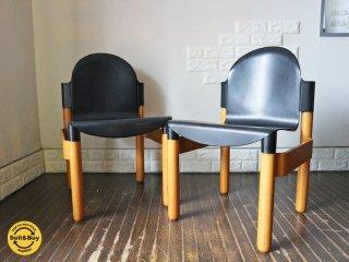 トーネット THONET フレックス サイドチェア FLEX Side Chair 2脚セット スタッキング 曲木 ゲルド・ランゲ デザイン ドイツ ◎