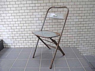 ビンテージ スチール製 フォールディング チェア 折り畳み椅子 工業系 インダストリアル ■