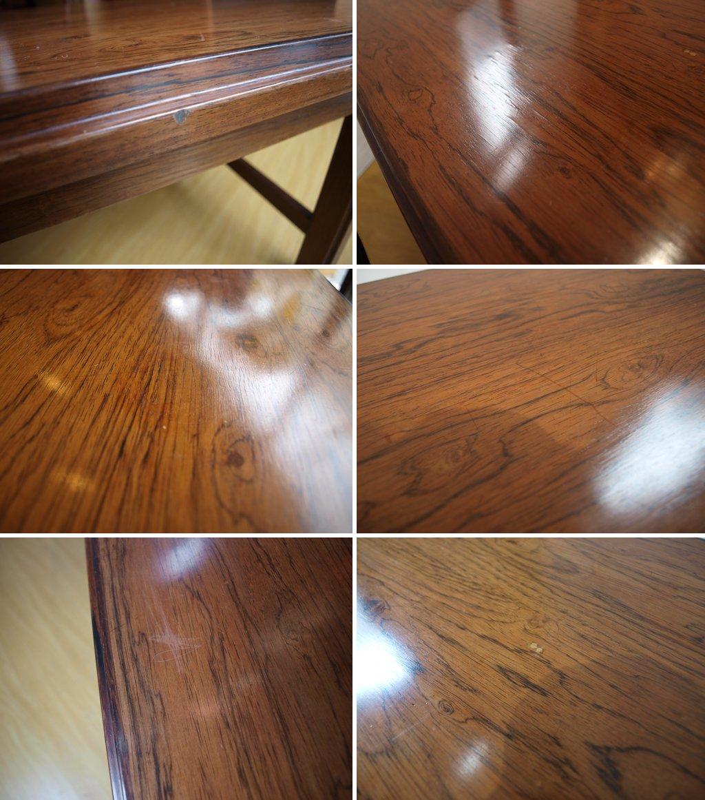 イギリスビンテージ UK Vintage ローズウッド コーヒーテーブル rose wood coffee table ★