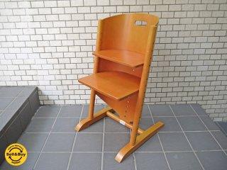 モイジ MOIZI モイジチェア1 ベビーチェア ステップアップチェア 子供椅子 チェリー色 ドイツ ■