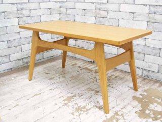 マルニ60 オークフレーム コーヒーテーブル センターテーブル ナチュラルモダン ●