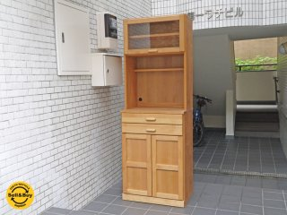 モモナチュラル MOMO natural ヴィボ vibo レンジボード 食器棚 フラップ扉 アルダー材 w63cm ■