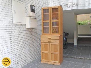 モモナチュラル MOMO natural ヴィボ vibo カップボード 食器棚 アルダー材 w63cm ■