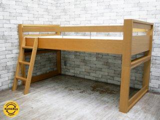 アクタスキッズ ACTUS KIDS サニオ SUNNIO ベッド ロフトベッド ベッドフレーム はしご付 オーク材 ナチュラル ●