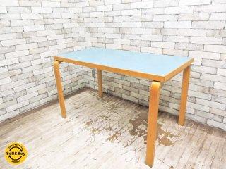 アルテック Artek 50'sビンテージ ダイニングテーブル ラミネート天板 ブルーグレー アルヴァ・アアルト 北欧家具 ●
