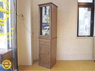 ウニコ unico オトゥール AUTEUR スリム カップボード 食器棚 パイン材 カントリースタイル ★