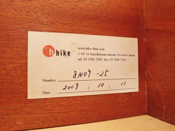 ハイク HIKE取り扱い ビンテージ ユニットキャビネット 幅208cm ♪