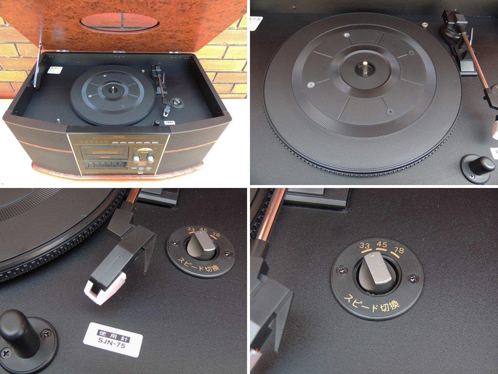デノン DENON 音聴箱 卓上ステレオ レコード CD カセット ラジオ 木目 GP-S50 ●