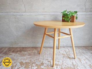 イデー IDEE アーオ テーブル AO TABLE ナチュラル♪