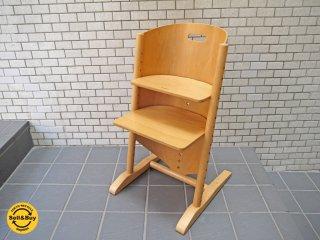 モイジ MOIZI モイジチェア1 ベビー チャイルドチェア 子供椅子 ブナ材 ナチュラル ドイツ ■