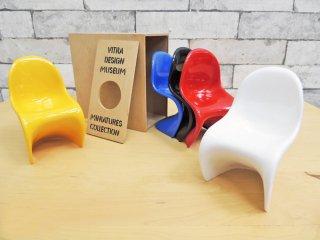 ヴィトラ デザイン ミュージアム Vitra Design Museum パントンチェア Panton Chair 5色セット 1/6サイズ ●