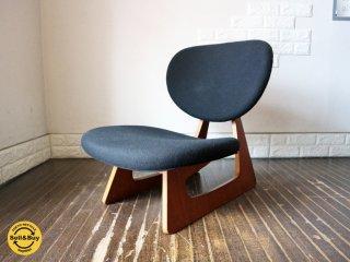 天童木工 TENDO ビンテージ 低座椅子 長大作デザイン ブラック 和モダン ◎